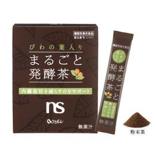 シャルレ(シャルレ)のシャルレ びわの葉入り まるごと発酵茶 3箱分★ NS021 新品 健康食品★(健康茶)