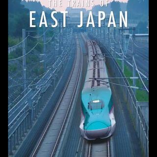 ジェイアール(JR)の【JR東日本】2021年 カレンダー ❣️(カレンダー/スケジュール)