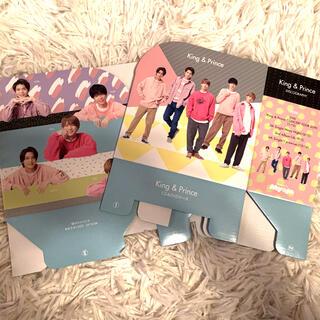 Myojo  2021年2月号 King&Prince CD&DVDケース(アイドルグッズ)