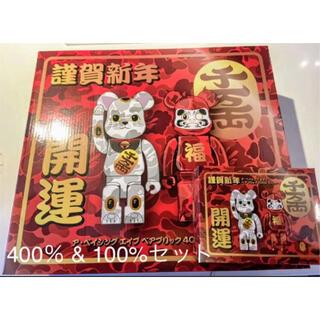 メディコムトイ(MEDICOM TOY)のベアブリック BE@RBRICK×bape招き猫&達磨 400% 100%、4体(その他)
