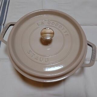 ストウブ(STAUB)のストウブ staub ピコ ココット ラウンド 24cm リネン 未使用 (鍋/フライパン)