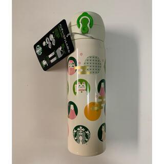 スターバックスコーヒー(Starbucks Coffee)のスタバ ステンレスボトル(水筒)