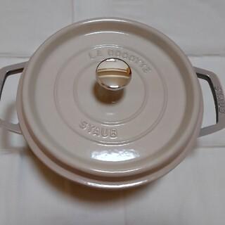 ストウブ(STAUB)の『ayano様専用』ストウブ staub  22cm リネン 新品 未使用 (鍋/フライパン)