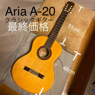 Aria クラシックギター Model A-20(クラシックギター)