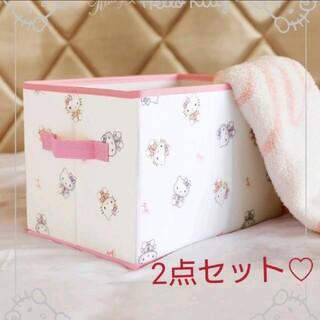 レディー(Rady)の【新品】Rady Hello Kitty収納ボックス ホワイト 2点セット♡(ケース/ボックス)
