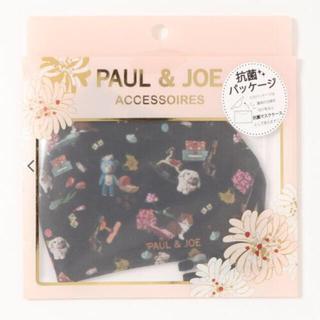 ポールアンドジョー(PAUL & JOE)のポール&ジョー(その他)