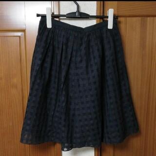 エルフォーブル(ELFORBR)のエルフォーブル 膝丈黒色スカート(ひざ丈スカート)