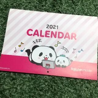 ラクテン(Rakuten)の楽天  カレンダー(カレンダー/スケジュール)