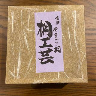 桐の茶たく 5枚セット(その他)