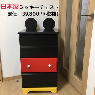 Disney - 日本製 木製 ミッキー コスチューム チェスト タンス 家具 ディズニー 収納