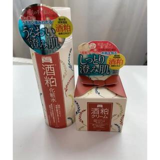 イシザワケンキュウジョ(石澤研究所)の新品未使用 pdc ワフーメイド 酒粕 化粧水とクリームセット(化粧水/ローション)