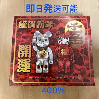 アベイシングエイプ(A BATHING APE)のNEW YEAR BE@RBRICK BAPE 招き猫 & 達磨 400%(その他)