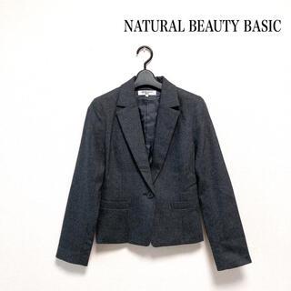 ナチュラルビューティーベーシック(NATURAL BEAUTY BASIC)のNATURAL BEAUTY BASIC ウールジャケット グレー お仕事等に♪(テーラードジャケット)