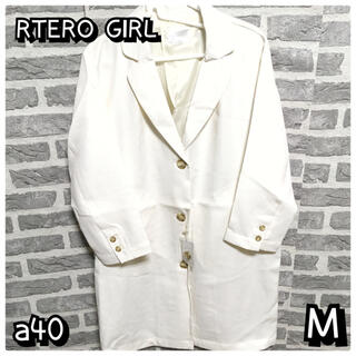 レトロガール(RETRO GIRL)のa40 ☆新品☆ レトロガール ロングコート M 薄手 春物 レディース(ロングコート)