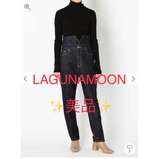 ラグナムーン(LagunaMoon)のLAGUNAMOON  ハイウエストデザインデニムパンツ M(デニム/ジーンズ)