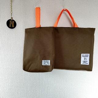 ♪再販☆カーキオリーブ×蛍光オレンジ レッスンバッグ 上履き入れ(バッグ/レッスンバッグ)