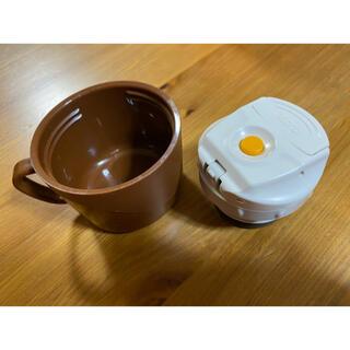 サーモス(THERMOS)の処分価格☆THERMOS 水筒用コップ、付属品(水筒)