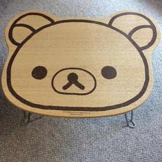 サンエックス(サンエックス)の【リラックマ】ダイカットミニテーブル(折たたみテーブル)