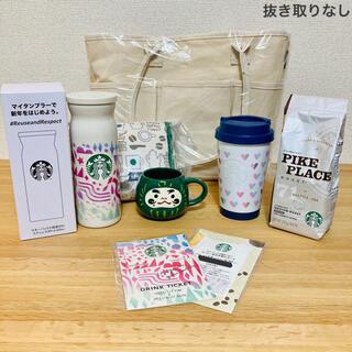 スターバックスコーヒー(Starbucks Coffee)のスターバックス 福袋 2021 抜き取りなし(フード/ドリンク券)