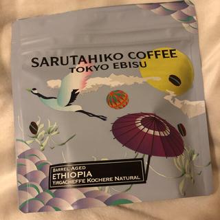 よしよし様専用 猿田彦珈琲 ETHIOPIA コーヒー豆100g(コーヒー)