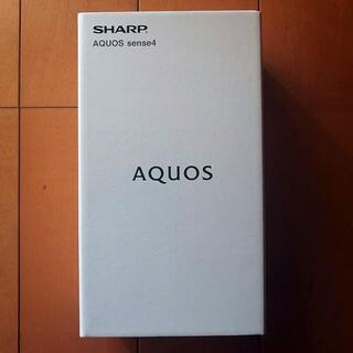 アンドロイド(ANDROID)の【新品未開封】AQUOS sense4 SH-M15 カッパー SIMフリー(スマートフォン本体)