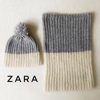 ザラ(ZARA)のZARA 切り替えニット帽&スヌードセット 新品未使用(ニット帽/ビーニー)