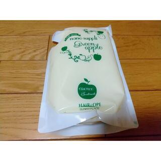 【サロン品質】サニープレイス ナノサプリ コンディショナー グリーンアップル(コンディショナー/リンス)