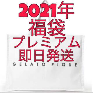 ジェラートピケ(gelato pique)のジェラートピケ 2021年  福袋 プレミアム リリーブラウン ミラオーウェン(ルームウェア)
