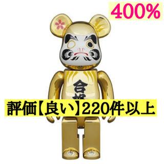 メディコムトイ(MEDICOM TOY)のBE@RBRICK 達磨 合格 金メッキ  400%(その他)