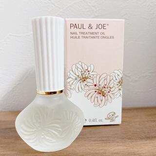 ポールアンドジョー(PAUL & JOE)の【Paul &Joe】ネイルトリートメントオイル(ネイルケア)