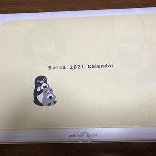 ジェイアール(JR)の2021  SUICA カレンダー(カレンダー/スケジュール)