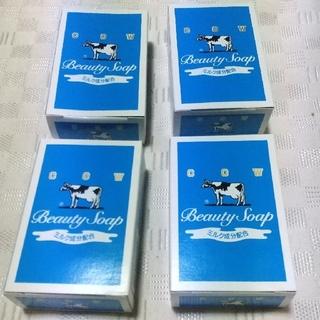 ギュウニュウセッケン(牛乳石鹸)の送料込 カウブランド 牛乳石鹸 青箱(85g)×4(ボディソープ/石鹸)