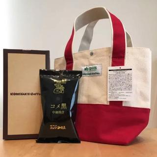 ロゴス(LOGOS)のコメダコーヒー 福袋(ノベルティグッズ)