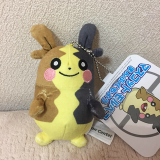 ポケモン(ポケモン)のモルペコ まんぷくもよう マスコット(キャラクターグッズ)