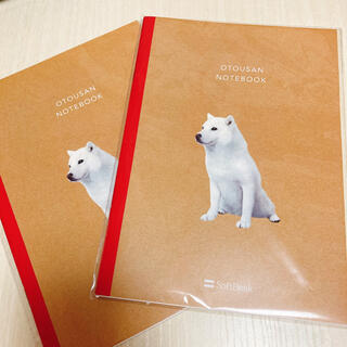 ソフトバンク(Softbank)のソフトバンク A5ノート 2冊(ノート/メモ帳/ふせん)