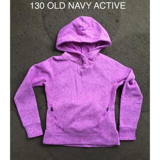オールドネイビー(Old Navy)の130 オールドネイビー パーカー(ジャケット/上着)