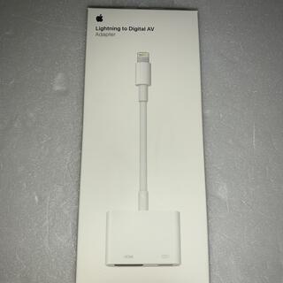 Apple - lightning to Digital AV  apple