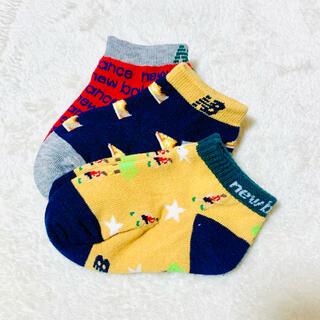 ニューバランス(New Balance)の【新品】ニューバランス 靴下 3点セット 13-19cm(靴下/タイツ)