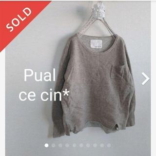 ピュアルセシン(pual ce cin)の購入不可専用ピュアルセシンウール100%ちびポケットが大人可愛いシンプルニット(ニット/セーター)