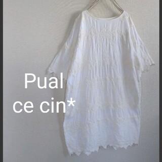 ピュアルセシン(pual ce cin)のピュアルセシン繊細総刺繍オーバーシルエットワンピース(ひざ丈ワンピース)