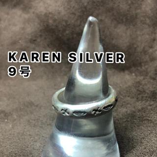 カレン族シルバー925リングハンドメイド高純度スターリングSILVER925指輪(リング(指輪))