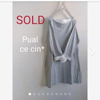 ピュアルセシン(pual ce cin)の購入不可専用☆ピュアルセシンモチーフ編みレースが大人可愛いワンピース(ひざ丈ワンピース)