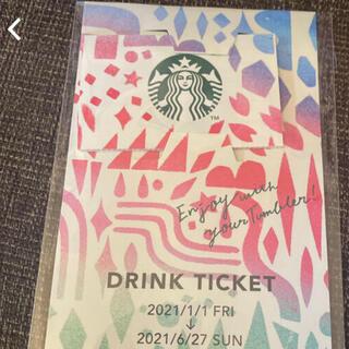 スターバックスコーヒー(Starbucks Coffee)のスタバ ドリンクチケット 6枚(フード/ドリンク券)