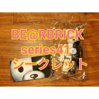 メディコムトイ(MEDICOM TOY)のBE@RBRICK シリーズ41 シークレット モノクマ series41(キャラクターグッズ)