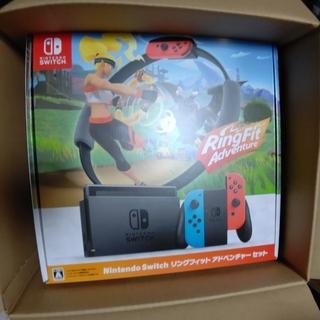 ニンテンドースイッチ(Nintendo Switch)の値下げ!Switch リングフィットアドベンチャー セット 新品(家庭用ゲーム機本体)