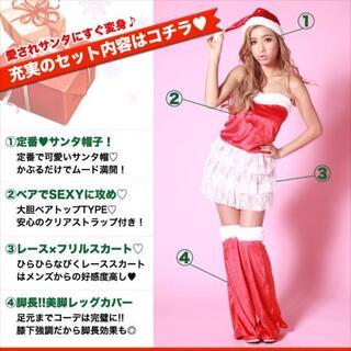 bd62赤色サンタコスプレサンタ衣装ベロア素材 サンタ帽子 レッグウォー4点(衣装一式)