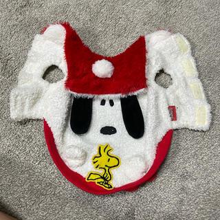 スヌーピー(SNOOPY)のペットパラダイス スヌーピー DSS 犬服(ペット服/アクセサリー)