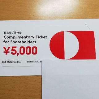ジンズ(JINS)のJINS 株主優待券 1枚 5000円(ショッピング)