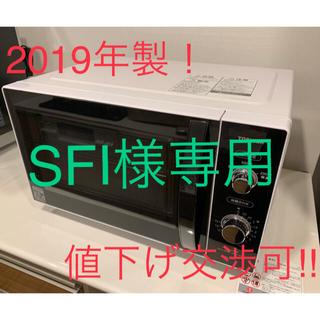 東芝 - TOSHIBA ER-SM17(W)