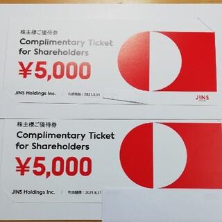 ジンズ(JINS)のJINS 株主優待券 2枚(ショッピング)